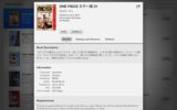 apple updates ibooks with paid japanese books greater asian language support ios blog hag i 0