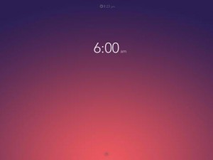 Get Simple Alarm Clock Rise Free from Apple, This Week Only