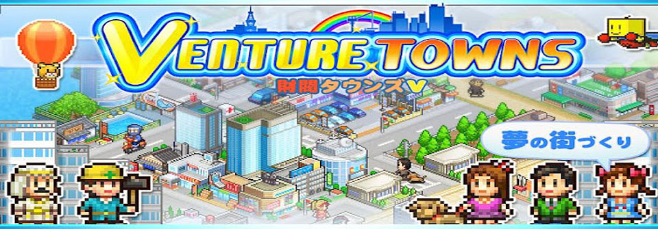 kairosoft-doesnt-want-you-to-have-free-time-this-weekend-releases-venture-towns_estir_0